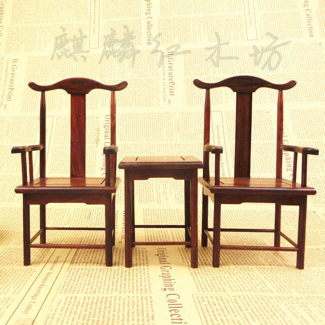 Superieur Kylin Rosewood Crafts Of Ming And Qing Dynasty Rosewood Chairs Model  Miniature Furniture Furnishings Boutique Birthday Gift