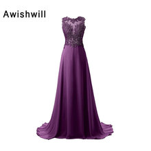 Real Photo Long Prom Dresses 2017 Open Back Modest Robe De Soiree Appliques Beading Chiffon Formal