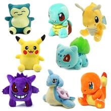 8pcs/set Kawaii Plush toys Pikachu/Charmander/Gengar/Bulbasaur/Squirtle/Dragonite/Snorlax Stuffed dolls kids toys Gift