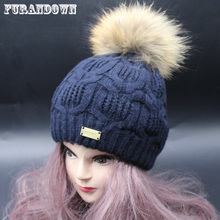 Новинка, модная женская Зимняя шерстяная вязаная шапка, женская шапка с помпоном из натурального меха с подкладкой, уличная спортивная шапка Skullies Beanies для женщин