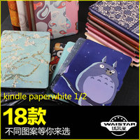 Aliexpress com : Buy WALNEW Case for Amazon New Kindle Paperwhite