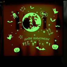 Halloween Luminous Witch Wall Stickers Halloween Party Bar Bedroom Background Decoration Sticker halloween style luminous pvc wall sticker