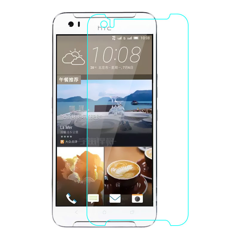 For HTC Desire 830 Tempered Glass Original High Quality Protective Film Explosion-proof Screen Protector On D830W A56 Dual Sim