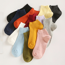 Happy socks women Candy-colored Double-needle Womens Socks in Spring summer autumn Cotton Breathable Sweat short