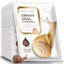 ROREC 7Pcs Snail Moisturizing Face Mask Hydrating Nourishing Whitening Facial Wrapped Peel Skin Care