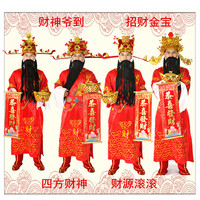 Fortuna mammon costume company open ceremony god of wealth Clothing Outfit Overseas Singapore Chinese Cosplay Fancy Stage Dress