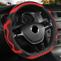 D Shape Leather Car Steering Wheel Cover Four Seasons Steering Wheel Hubs for VW GOLF 7 2015 POLO JATTA Interior Accessories