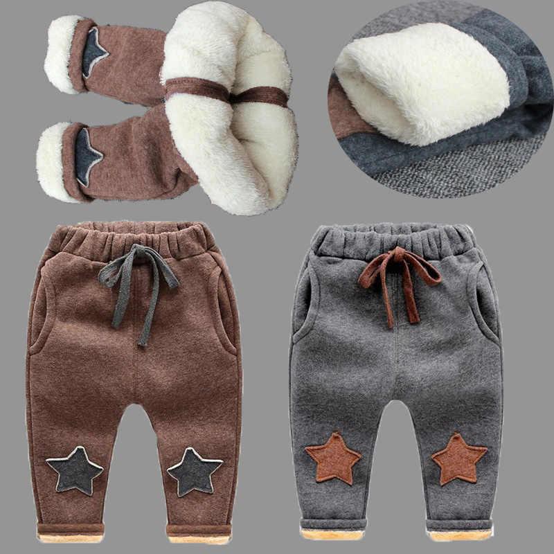 Подробнее Обратная связь Вопросы о BibiCola новые детские штаны ... d9ff97fb66c88