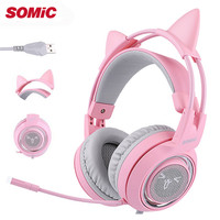 SOMIC G951 USB 7.1 Headset Surround Sound Gaming Headphone Bass Casque with Cat Ear Mic vibration for PC Notebook Pink kids Girl