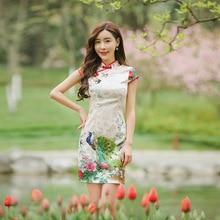 Print peacock Vintage Traditional Chinese Women Slim Short Sleeve Cheongsam Qipao Dress Mandarin Collar oriental dresses evening