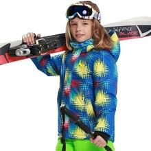 Phibee Boys Waterproof Ski Jacket Kids Ski Coat Windproof -30 Degree Free Shipping лыжный брючный костюм phibee phibee 2014