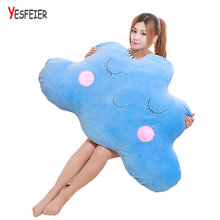 Drop 110cm 43.30 inch Cute pink/white/blue Cloud plush toys cute pillow cushion at home decorate