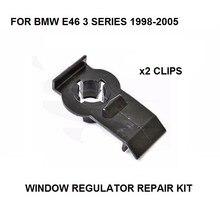 Для BMW E46 3 серии регулятор окна ремонтный зажим задний левый 98-05