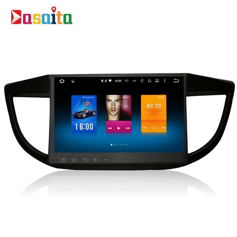 font b Car b font 2din android GPS Navi for Honda CRV 2012 2014 CR