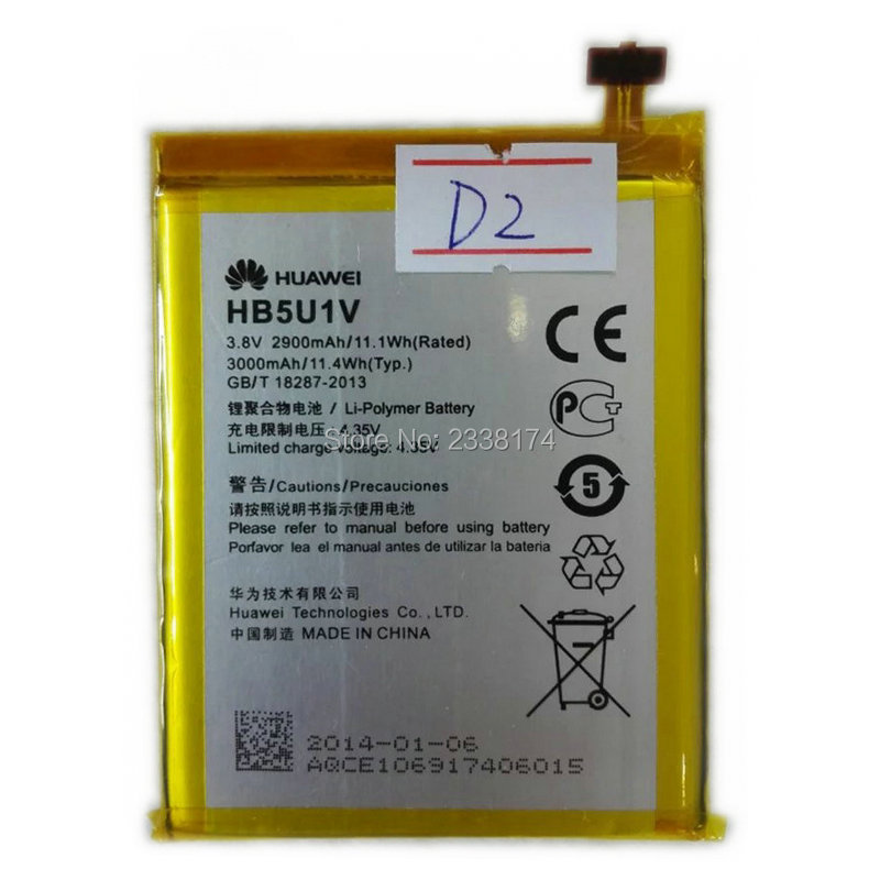 1pcs 100% High Quality HB5U1V 2900mAh Battery For Huawei Ascend D2 Mobile phone Freeshipping + Tracking Code