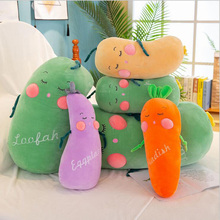 Creative Vegetables Plush Pillow Cute Carrot Eggplan Plush Toys Potato Loofah Doll Toy Children Toy Home Pillow цена