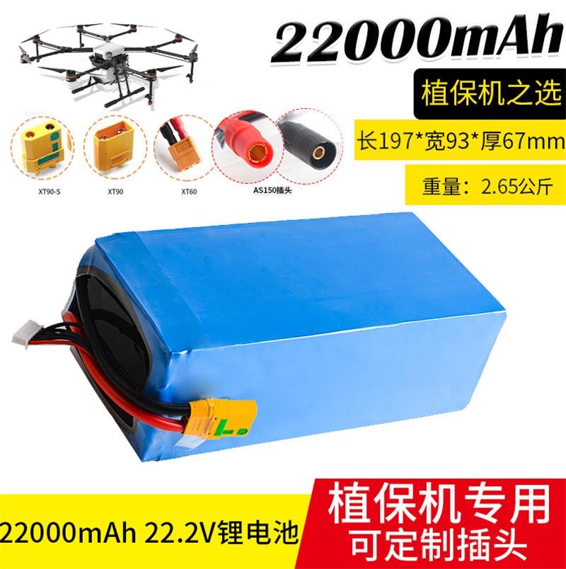 Oyuncaklar ve Hobi Ürünleri'ten Parçalar ve Aksesuarlar'de 22.2V 22000mah 6S 22ah 25C li polimer pil yüksek oran 25C bateria Çok eksenli araç Model uçak bitki koruma mach'da  Grup 1