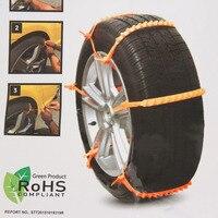Universal Yellow Nylon Universal Adjustable Auto Car SUV Snowblower Tire Snow Chains Mug Ice Road Ground