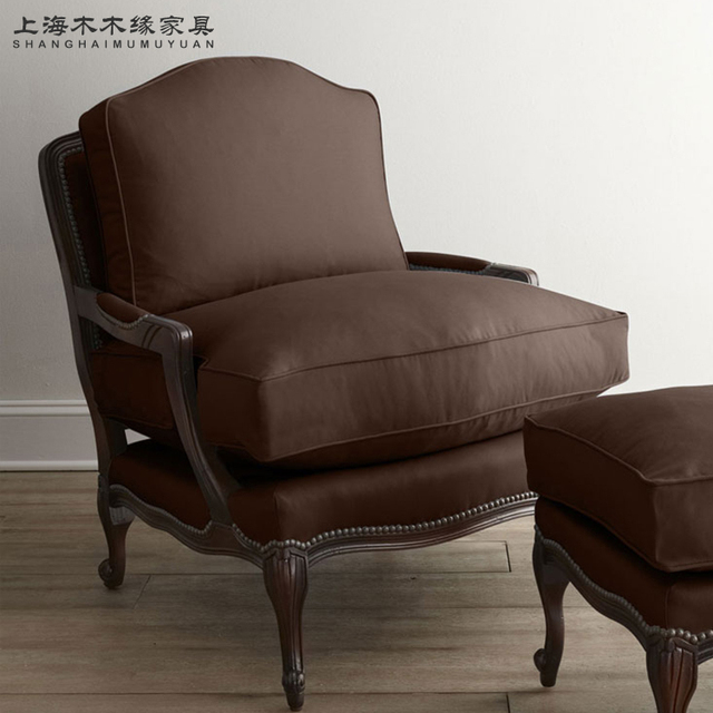Next Neoclassical Fabric Armchair Casual Living Room Sofa