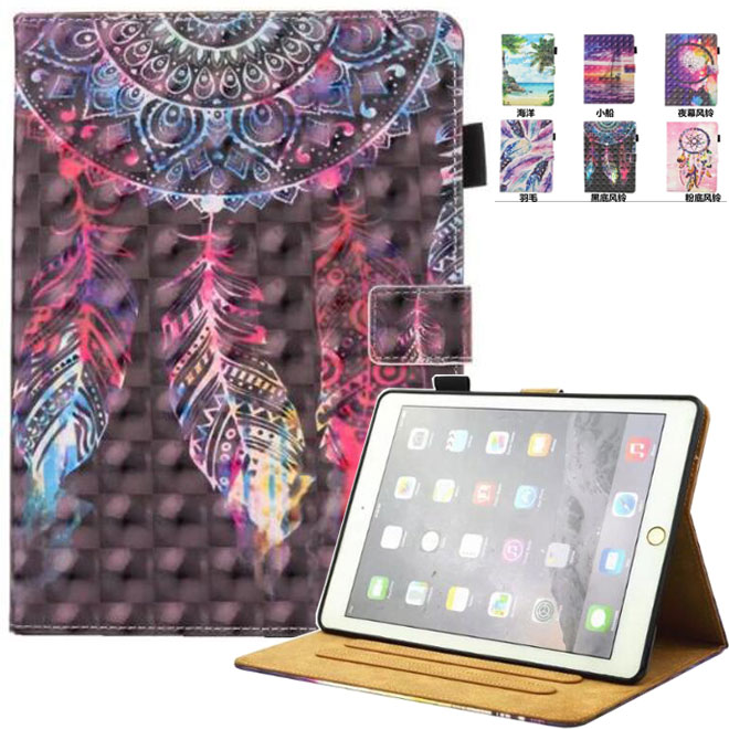 3D Colorful Silicone PU Leather Case Cover For Apple iPad Mini 1 2 3 4 Smart Case Cover Funda Tablet Stand Shell Case Cover