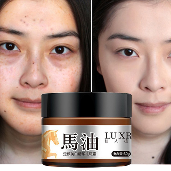 New Hot 30g Whitening Cream Facial Skin Care Reduce Freckle Fade Blemish Melasma Treatment HJL2018