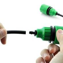 5 шт. G1/2 G3/4 в 4/7 »трубы нажмите адаптер Quick Инструменты для наращивания волос шланг садовый lawn-f1fb