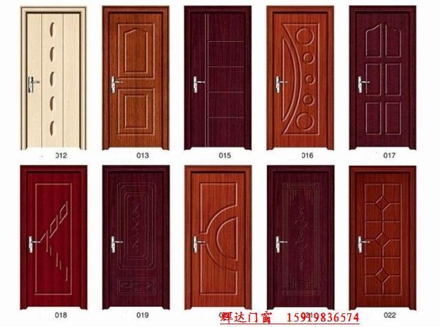 Interior Door Set Compound Wood Door Bedroom Door Paint Free Door Interesting Door Bedroom