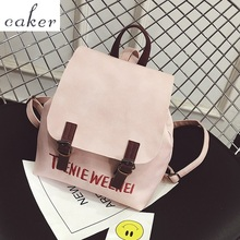 Caker бренд Для женщин Pink письмо рюкзак цвет: черный, синий рюкзак моды Сумки на плечо дамы элегантный дизайн назад к Школьные сумки 2017