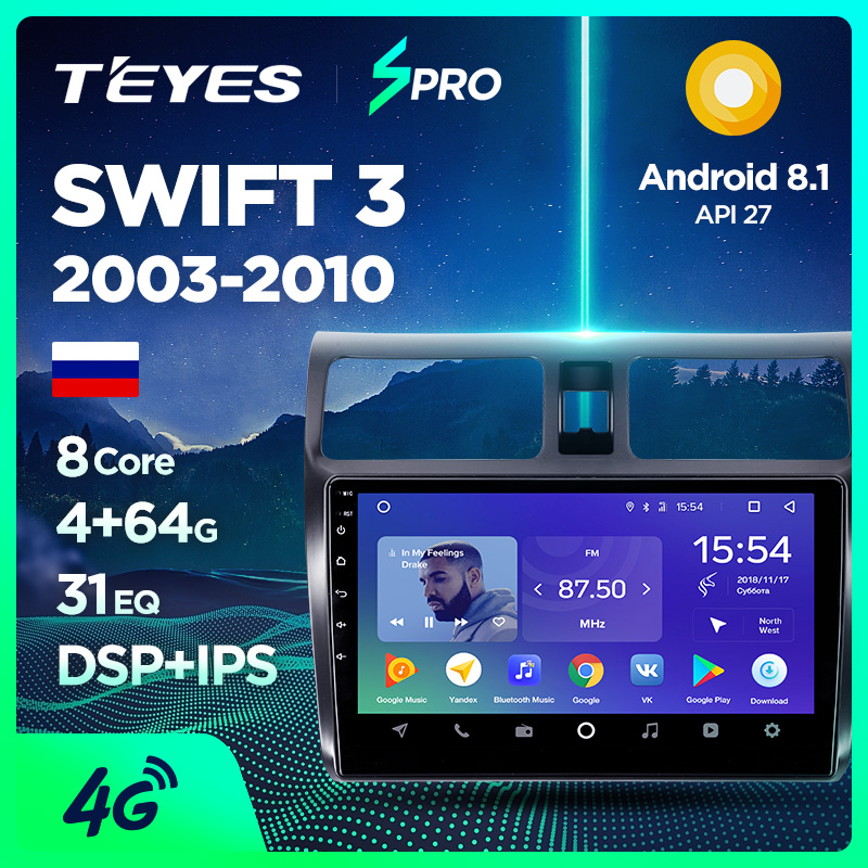 US $243 0 55% OFF|TEYES SPRO android car dvd gps multimedia player For  Suzuki Swift 3 2003 2010 car dvd navigation radio video audio player-in Car