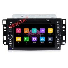 Бесплатная доставка автомобиля GPS навигации мультимедийный плеер для Chevrolet Aveo EPICA CAPTIVA Свеча Optra Tosca Kalos Matiz DVD Радио FM
