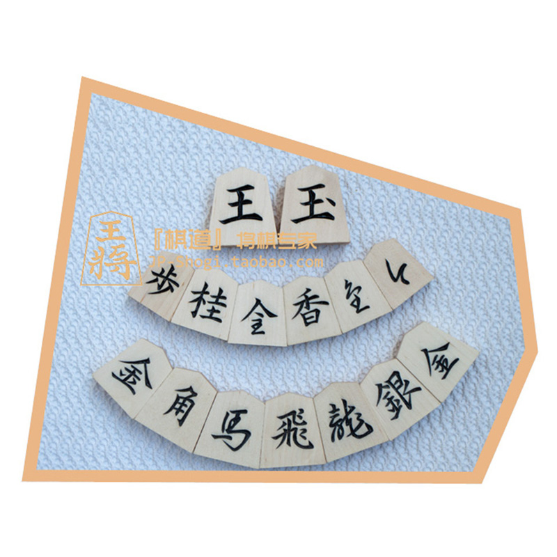 BSTFAMLY Japan Shogi Bai Chun Wooden One Word chesspiece 40Pcs/Set International Folding Sho-gi Chess Game Portable Gift LD14 foldable magnetic folding shogi set boxed portable japanese chess game sho gi exercise logical thinking 25 25 2 cm