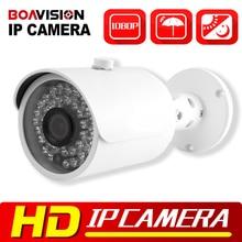 HD 2MP IP Камера ONVIF Открытый Водонепроницаемый IR-CUT ночного видения ИК 20 м Наблюдения Пуля 1080 P IP Камера безопасности P2P облако