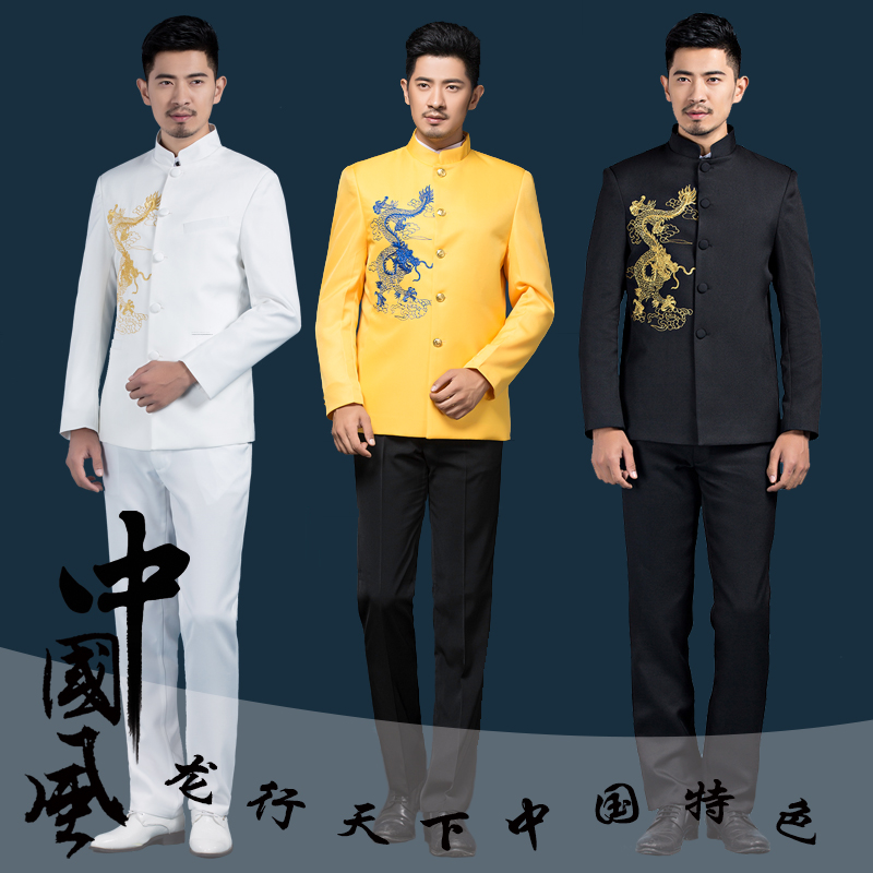Latest Coat Pant Designs 2016 Chinese Style Suit Set Korean Version Mens Stage Show Chinese Dragon Costume Groom  Dress Suit