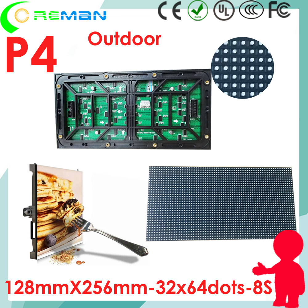 Free shipping Cheap nice look outdoor p4 p5 led panel module 32x64 Kinglight G enegry