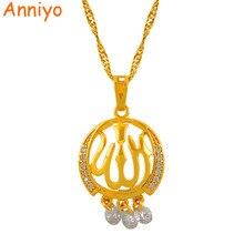 Anniyo zircônia allah pingente colar islâmico cor de ouro médio oriente jóias mulher árabe muçulmano item islam colares