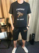 2017 neue Ankunft Mens T Shirts mann T-shirts Kurz Stil Sportwear Undertale Streetwear Camiseta Kostenloser Versand