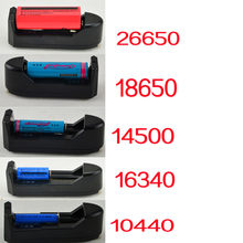 Charger battery Li-ion Universal Dual Rechargeable 18650 14500 16340 10440 26650 battery charger US Plug(China)