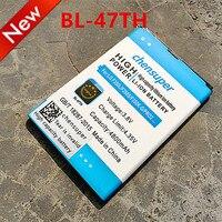2017 New 4800mAh BL 48TH BL 47TH For LG Optimus G Pro E985 D686 F240 F240L