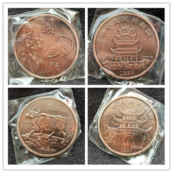 1995 China Zodiac 5oz Red copper Commemorative coins Year of the Pig 12