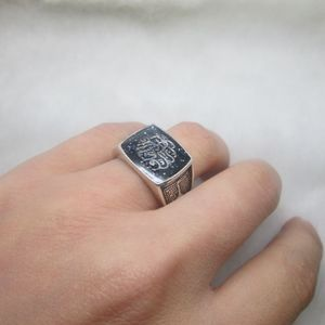 Image 2 - Muslim Islam Allah finger ring Holy Quran verse is written Is Allah Muhammed ring Silver Black Middle Eastern Jewelry for men