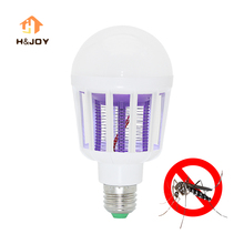 E27 LED Mosquito Killer Lamp Indoor 2 in 1 Electronic Bulb LED Bug Zapper Anti-Mosquito Repeller Electronic Mosquito Killer Bulb