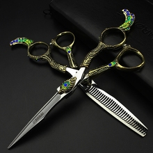 6 inch  fashion hairdressing scissors set  of  beauty tool  is sharp and Affordable for hair salon for barber 2 set