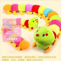 Wholesale 50cm Colorful Caterpillar Y2K Doll Plush Toy Large Caterpillar Pillow Baby Pillow Free Shipping