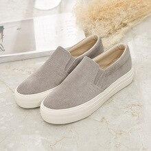 MFU22 прогулочная обувь толстая холщовая обувь для учеников Корейская прогулочная обувь B1Y1-B1Y16