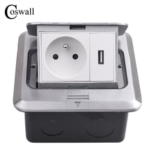Coswall All Aluminum Silver Panel Pop Up Floor Socket 16A French Standard Power Outlet With USB Charging Port 5V 1A