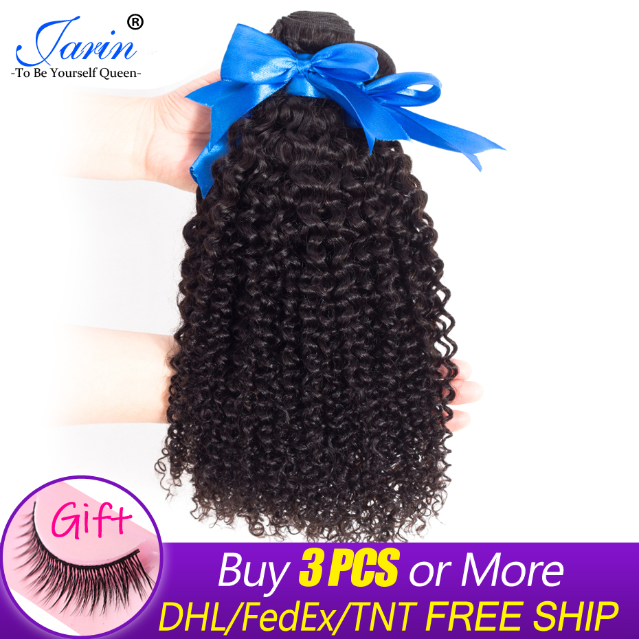 Jarin Kinky Curly Hair 1 Piece 100g Natural Color 8-26 Inch Brazilian Hair Weave Bundles Deal Remy Real Human Hair Extensions(China)