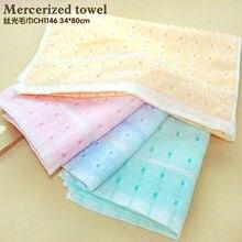 mercerized thintowel light thin Washing will not fall cotton towel 30 cotton yarn towel Portable Quick-drying Towel 1146
