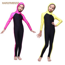 HANYIMIDOO Muslim Swimwear Hoodie Kids Long Sleeve One-piece Islamic Arab Middle East Swimsuit With Hijab Swimwear Bikini C