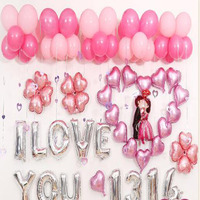 18 Inch English Alphabet Balloon Set Wedding Party Decorations Wedding Ceremony Ballon