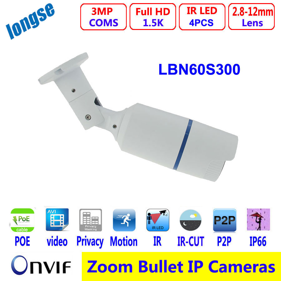 Multi language 3MP Bullet Camera with Bracket 2 8 12mm zoom lens Full HD POE Power
